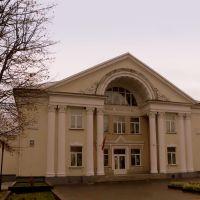 Aszmiany, Ошмяны