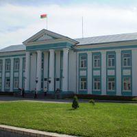 Администрация района, г.Свислочь, Свислочь