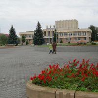 CENTRAL SQUARE, Свислочь
