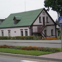 HISTORIСAL MUSEUM, Свислочь