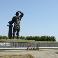 Единственный в бывшем СССР памятник напоминание - кто к нам с мечём придёт-тот от меча и погибнет, Свислочь