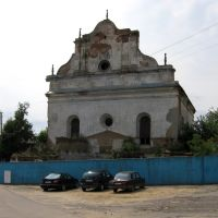 Slonim. Synagoge., Слоним
