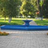 Фонтан в парке., Слоним