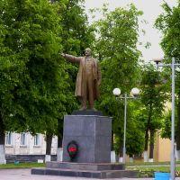 Lenin, Slonim, Belarus, Слоним