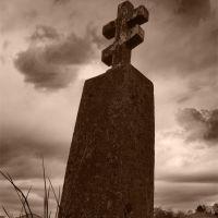 Lonely Tomb, Сморгонь