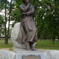 Памятник Адаму Мицкевичу (Monument to Adam Mickiewicz), Сморгонь