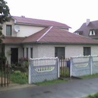 Улица Советская (Street Soviet)., Сморгонь