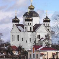 Собор, Сморгонь