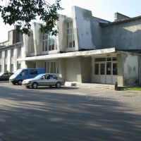the House of Culture, Сморгонь
