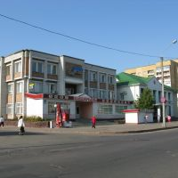 "the grocery store ""Katsyaryna"" (""Prainteks Ltd."") in Sovetskaya-street, Сморгонь"