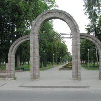 the town park, Сморгонь
