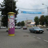 Sovetskaya-street, Сморгонь