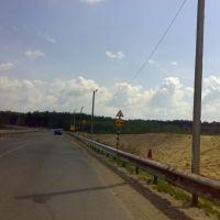 Реконструкция М-4 (на Могилев), Березино