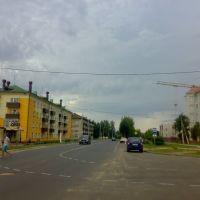 Улица Романович, Березино