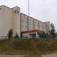 Hospitaal Berezino, Березино