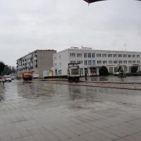 Berezino centre, Березино
