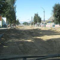 строительство дороги, Березино