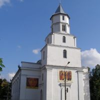 Костел 1823г., Борисов