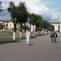 Борисов, Беларусь, Борисов