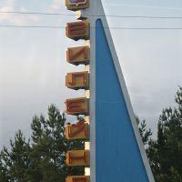 Stork on monument, Стелла с аистами, живыми - Вилейка, Вилейка