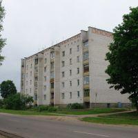 Volyntsa St., Вилейка