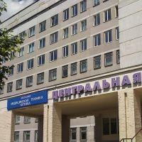 Хірургічны корпус ЦРБ (Surgical unit of the central district hospital), Вилейка
