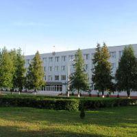 Райисполком, Воложин