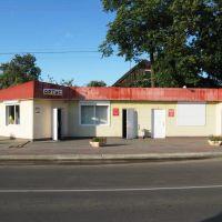 Магазины, Воложин