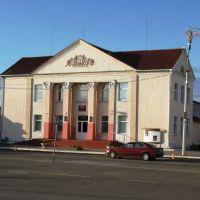 Дом культуры, Воложин