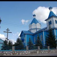 ц. св.Константина и Елены, Воложин