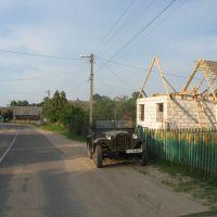 Рарытэт., Воложин
