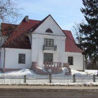 Museum, Воложин