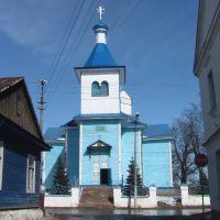 Церковь св. Константина и Елены, Воложин