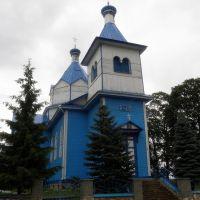 Valozhyn, Воложин