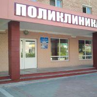Воложинская ЦРП, Воложин