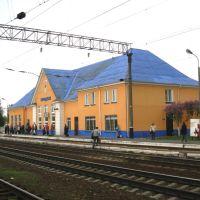 Garadzeya Railway Station, Городея
