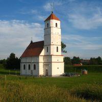 Church of the Transfiguration & ramparts of site of ancient settlement in Zaslaŭje, Заславль