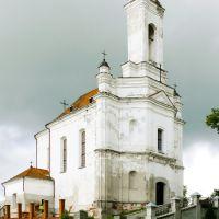 Костел Рождества Девы Марии, 1774—99 гг., Заславль