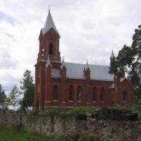 Костёл святого Алексея, Ивенец