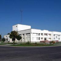 Клецкий районный центр культуры, Клецк