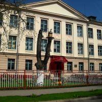 Школа 2 в Клецке, Клецк