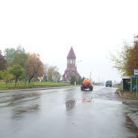 Улица Победы, Клецк