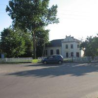 Здание иешивы, Клецк