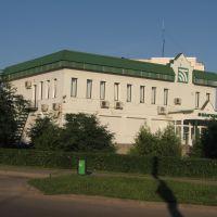 беларусбанк, Клецк