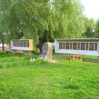 Памятник воинам-афганцам и Героям Советского Союза - уроженцам Копыльщины, Копыль