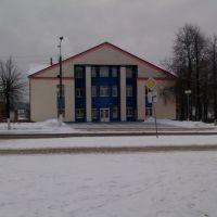 Улица Советская, Крупки