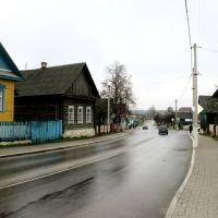 Улица Ленина, Крупки