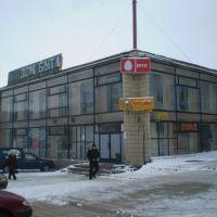 1631, Логойск