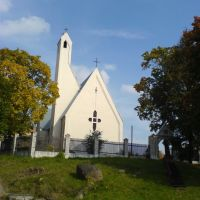Catolic circh. Kościół, Логойск