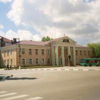 Gemeentehuis Logoysk, Логойск